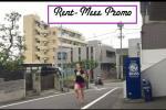 Rent- Meee Promo
