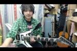 Koi - Canon Rock Guitar Cover